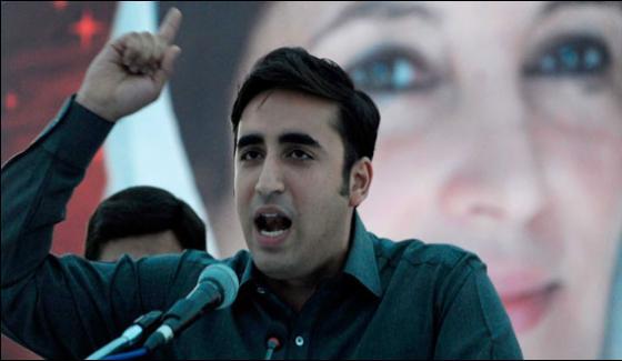 Bilawal Condemns Murder Of Mashal Khan