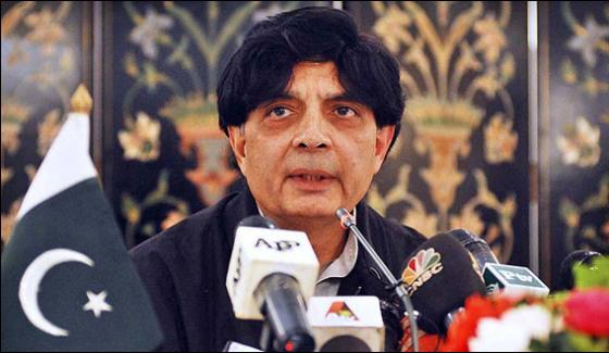 Interior Minister Concerns Over Missing Of Zardaris Aides