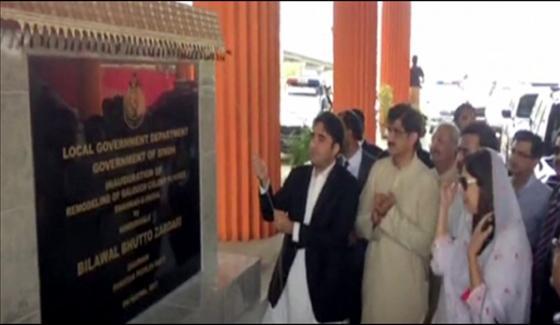 Bilawal Inaugurated Of Tariq Road Sharae Faisal Expansion