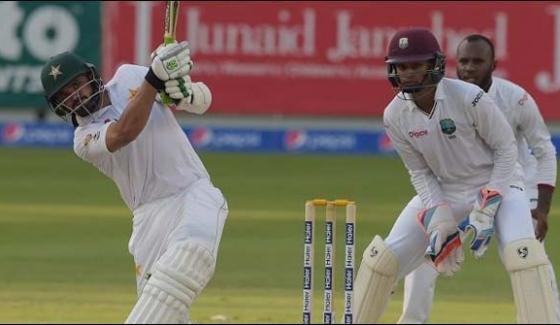 Pak West Indies First Test Begins On Friday
