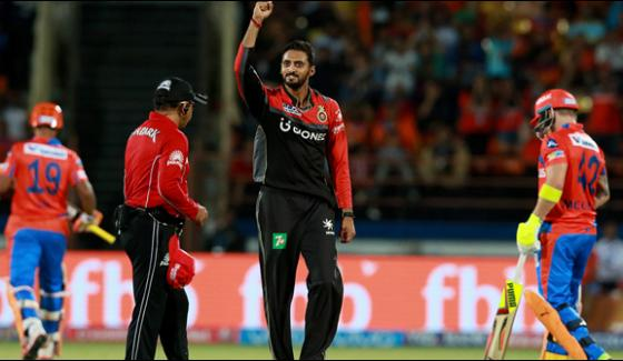 Royal Challengers Bangalore Won By 21 Runs
