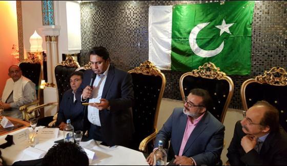 Overseas Pakistanis Commission Punjab Delegation Arrived Brussels