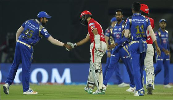 Mumbai Indians Won By 8 Wickets Against Kings Eleven Punjab