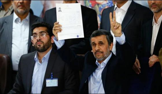 Former Iran President Mahmoud Ahmadinejad Disqualified From Contesting Elections