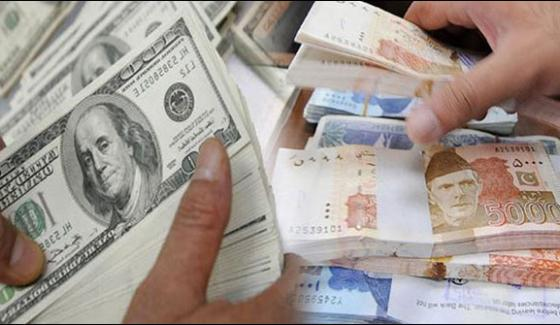 Foreign Exchange Reserves Declines By 17 Crore And 5 Million