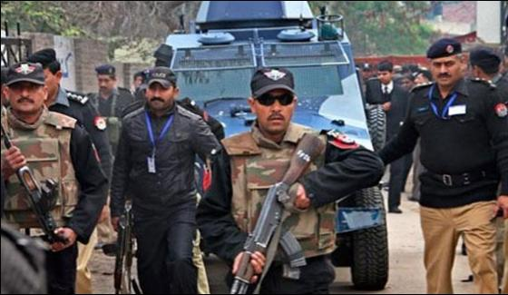 Karachi 4 Injured In Aerial Firing 55 Detained
