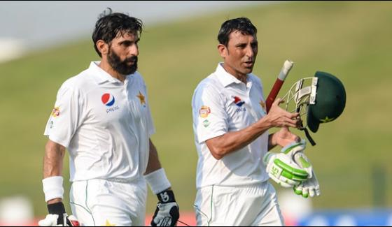 The First Test Starts Today Between Pakistan And West Indies