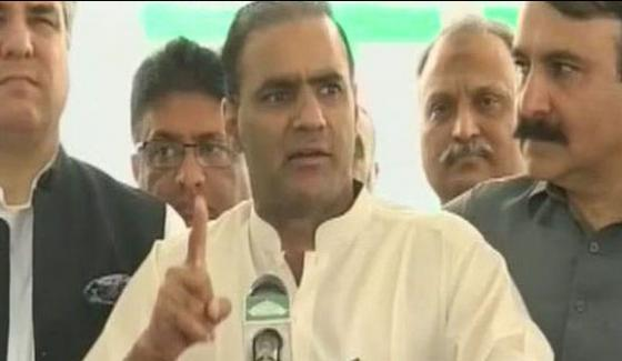 Ppp Never Learned To Respect The Judiciary Abid Sher Ali