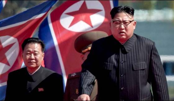 America Will Turn Into Ashes North Korea