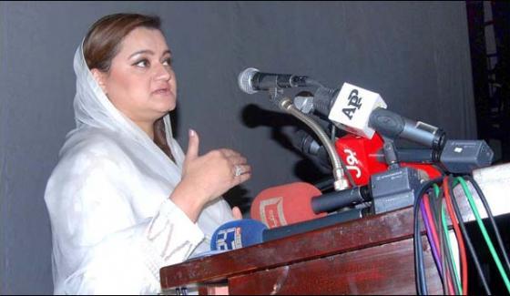 Imran Khans All Charges Were False Maryam Auragzeb
