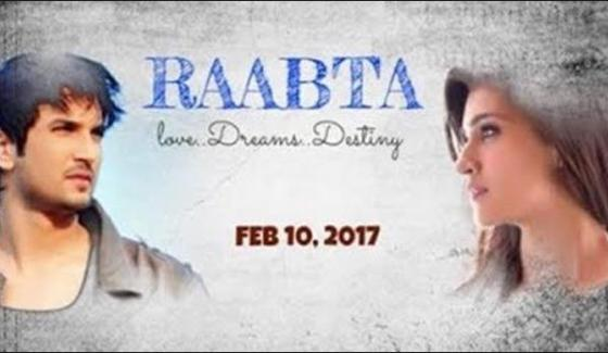 Bollywood Film Raabta New Song Video Released