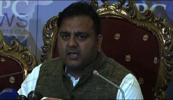 Chairman Nab Are Not Neutral Fawad Chaudhry