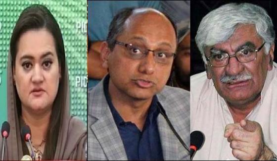 Do Not Blame Pakistan Evidence Names Tell Pml N Ppp Anp