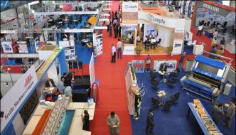 4 Day Igatex Exhibition To Start From Today