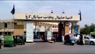 Faisalabad Increase In Chicken Pox Patients