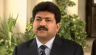 Hamid Mir Return To Bangladesh Award