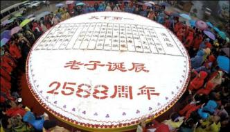 Chinese Chefs Achievement Bakes Cake Weighing 5 Tons