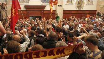 Macedonia Protests On Minority Coalition