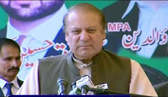 Load Shedding Is The Gift Of Past Governments Prime Minister