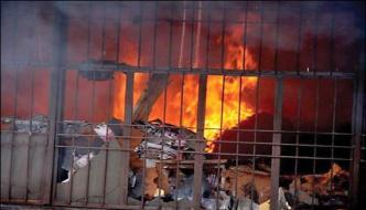 Lahore Fire Erupts In Moti Bazaar