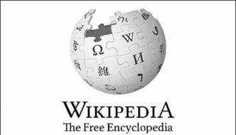 Ban On Wikipedia In Turkey
