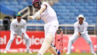 Barbados Test Match Pakistan West Indies 2nd Test Start Tomorrow