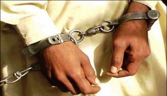Lahore 4 People Arrested On Charge Of Illegal Kidney Surgery