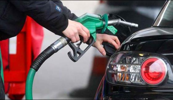 Petroleum Product Prices Decided To Maintain