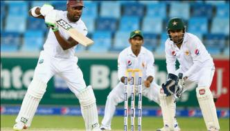 Pakistan Vs Westindies 2nd Test Starts From Today