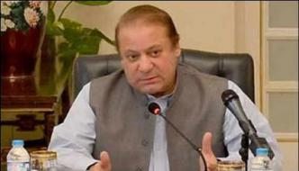 High Level Meeting Chaired By Prime Minister Nawaz Sharif
