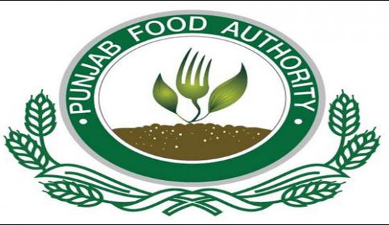 Punjab Food Authority Crackdowns Against Adulteration Mafia
