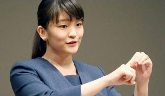 Japans Princess Engaged To A Commoner