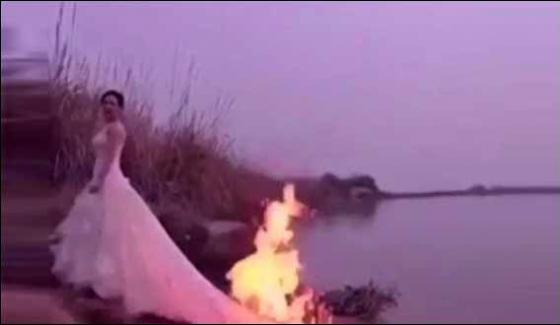 Bride Burnt Her Gown To Photo Shoot