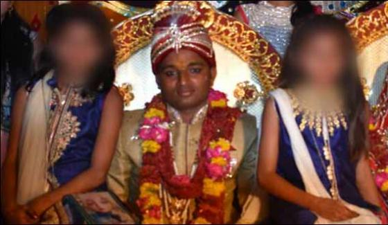 Indian Girl Kidnapped Groom