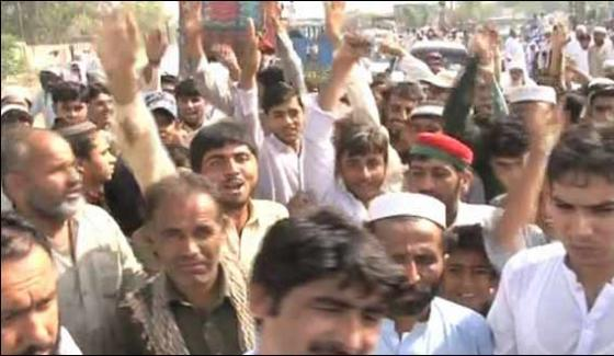 Health Employees Coordination Council Peshawar Protest In Favour Of Their Demands