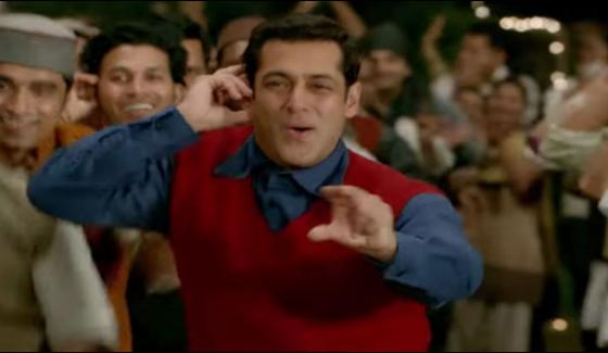 Nerve Disorder Made Me More Energetic For My Work Salman Khan