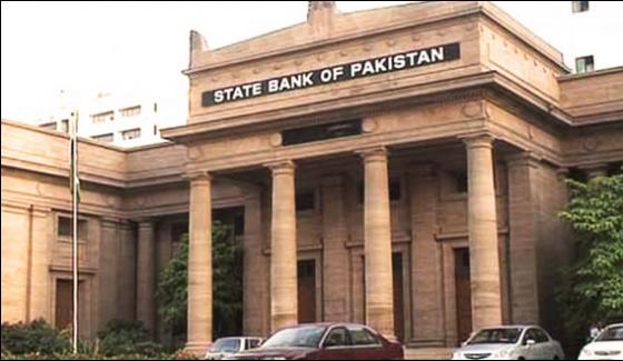 Banking System In Pakistan Gets 110 Billion Rupees