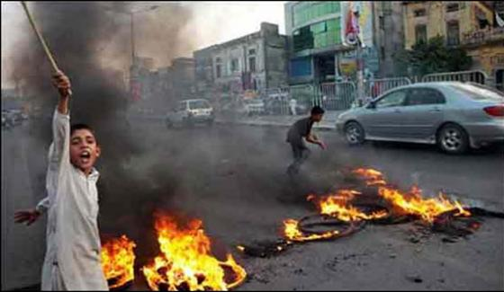 Karachi Power Outages Gets Shah Faisal Residents On The Streets For Protest