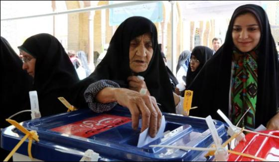 Iran Presidential Elections To Be Held Today