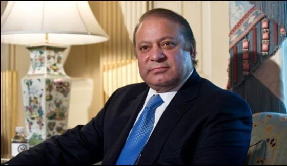 Pm Nawaz Sharif To Visit Saudia Arabia On Saturday