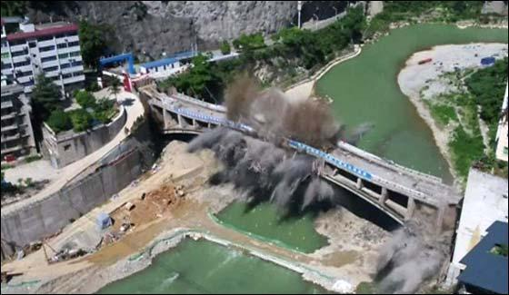 44 Year Old Bridge In China Demolished In Seconds