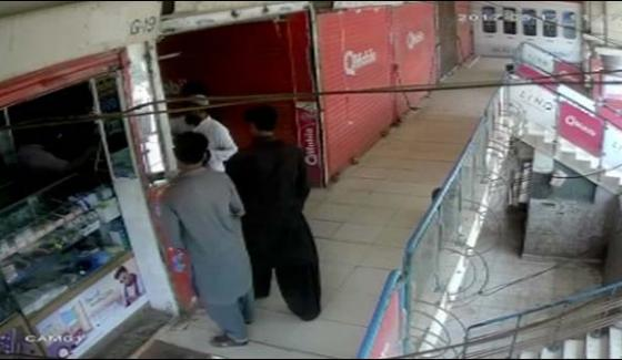 Karachi Cctv Footage Of The Incident In The Mobile Shop