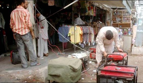 Karachi Citizens Face Unannounced Electricity Breakdowns