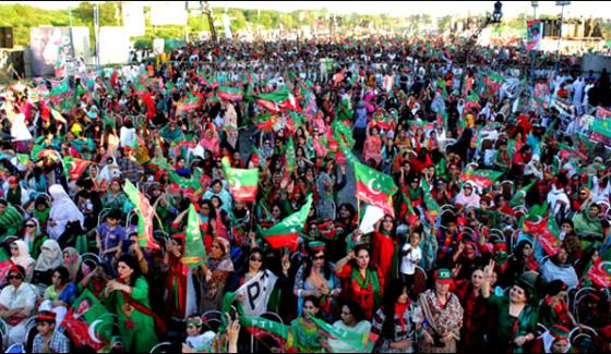 Pti To Show Political Strength In Quetta Today