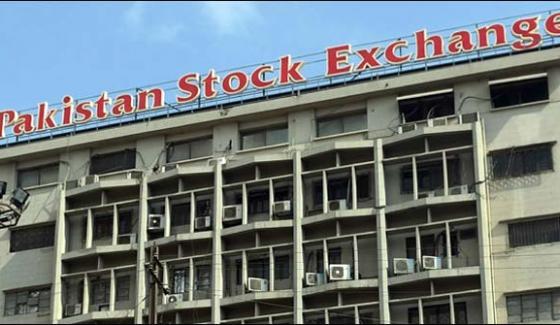 Chairman Pbbc Visit Pakistan Stock Exchange