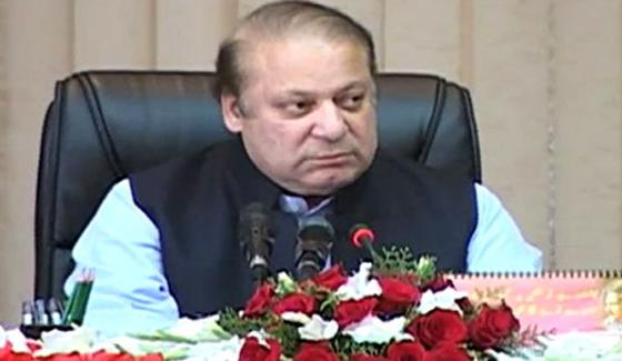 Development Should Not Be Politicised Pm Nawaz Sharif