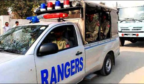 Interior Ministry Seeks Explanation From Rangers Over Controversial Raid
