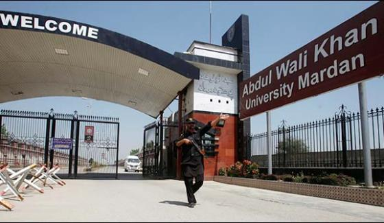 Main Campus Of Awkum To Reopen On Monday Sources