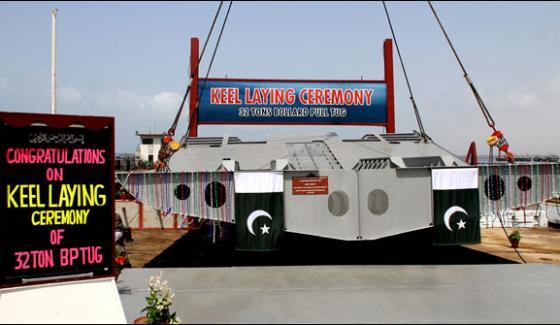 Naval Base Tug Construction In Karachi Shipyard