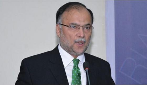 Develpment Budget Economic Frame Work Approved Ahsan Iqbal
